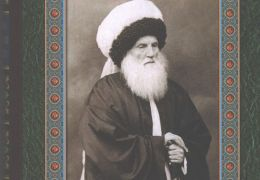 Шамил имамасул кагътал