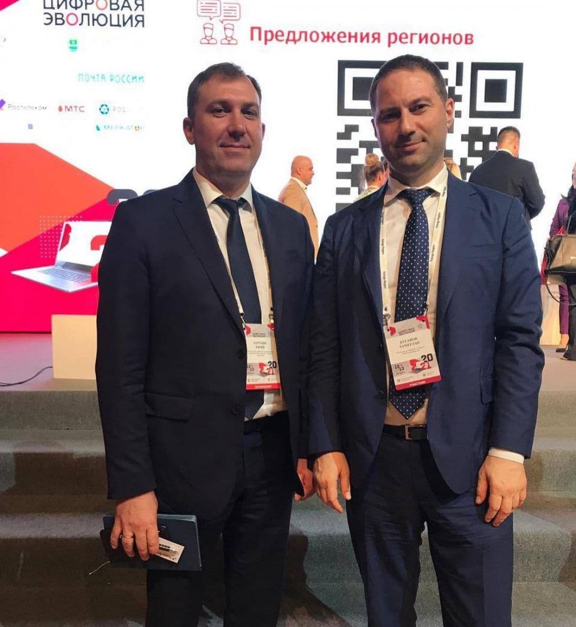 Руководитель Минцифры Дагестана принял участие во всероссийском форуме «Цифровая эволюция»